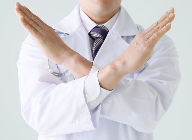 医師の高額求人に注意しなければならない理由とは?