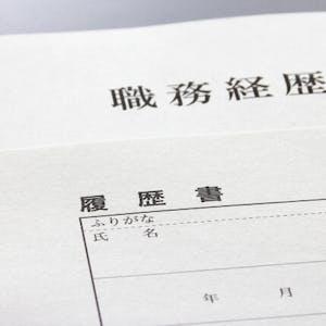 医師の転職で必要な職務経歴書の書き方
